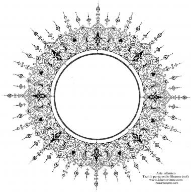 イスラム美術(ペルシアのトランジとシャムス(太陽)スタイルのタズヒーブ(Tazhib)、 絵画やミニチュアでのページやテキストの装飾)- 29