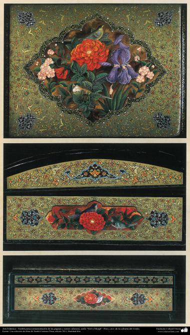イスラム美術(花と鳥スタイルのペルシアタズヒーブ(Tazhib)、コーランの書道・装飾)- 16