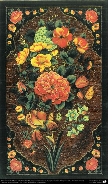 """Исламское искусство - Персидский тезхип , стиль """" Гол и Морг """" (цветы и птица) - Украшение страниц и ценных текстов как Коран - 8"""