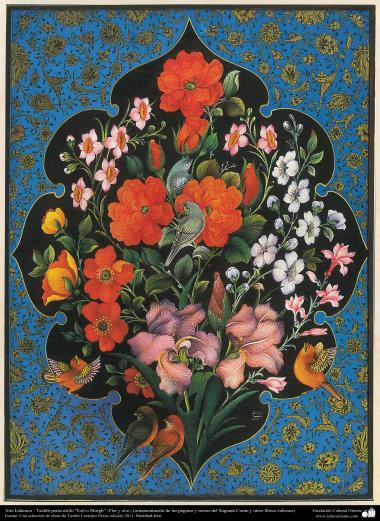 الفن الإسلامي - تذهیب الفارسي، الاسلوب گل و مرغ (الزهور والطيور) (خطاطی و زینت للصفحات والنص بالقیمة کالقران) - 12