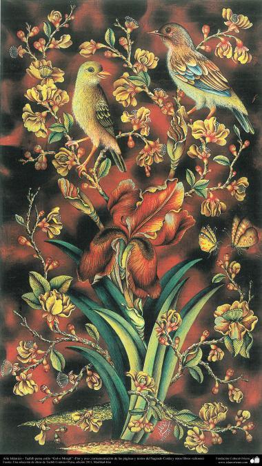 """Исламское искусство - Персидский тезхип , стиль """" Гол и Морг """" (цветы и птица) - Украшение страниц и ценных текстов как Коран - 3"""
