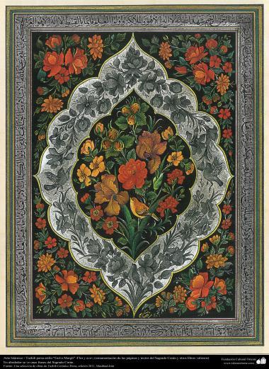 """Исламское искусство - Персидский тезхип , стиль """" Гол и Морг """" (цветы и птица) - Украшение страниц и ценных текстов как Коран - 5"""