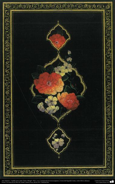 """Исламское искусство - Персидский тезхип , стиль """" Гол и Морг """" (цветы и птица) - Украшение страниц и ценных текстов как Коран - 18"""