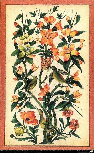 イスラム美術(ペルシアのトランジとシャムス(太陽)スタイルのタズヒーブ(Tazhib)、 ページやテキストの装飾)- 13