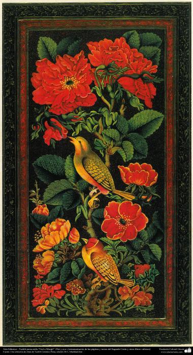 Arte Islâmica - Tazhib persa estilo Gol o Morgh (flor e ave) - Ornamentação das paginas e textos valiosos como o Alcorão - 8