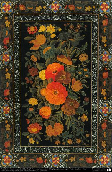 Arte Islâmica - Tazhib persa estilo Gol o Morgh (flor e ave) - Ornamentação das paginas e textos valiosos como o Alcorão - 25