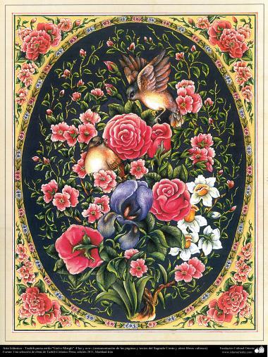 """Arte islâmica - Tazhib persa estilo """"Gol-o Morgh"""" Flor e Ave, utilizado na ornamentação de paginas e texto do Sagrado Alcorão e de outros livros valiosos - 6"""