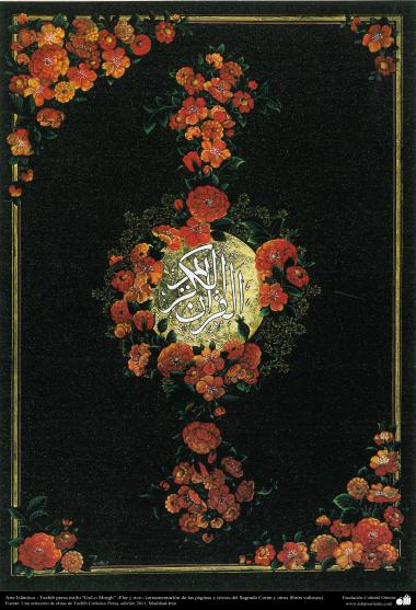 """Arte islâmica - Tazhib persa estilo """"Gol-o Morgh"""" Flor e Ave, utilizado na ornamentação de paginas e texto do Sagrado Alcorão e de outros livros valiosos - 7"""