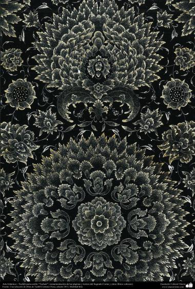 Arte Islâmica - Tazhib persa estilo Goshaiesh (abertura) utilizado na ornamentação de paginas e textos valiosos - 34