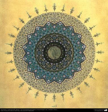 イスラム美術(ペルシアのトランジとシャムス(太陽)スタイルのタズヒーブ(Tazhib)、 絵画やミニチュアでのページやテキストの装飾)- 12
