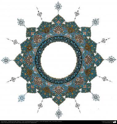 Arte Islâmica - Tazhib persa estilo Shams (sol) - Ornamentação das paginas e textos valiosos - 32