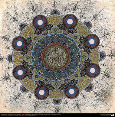 Arte Islâmica - Tazhib persa estilo Shams (sol) - Ornamentação das paginas e textos valiosos - 34