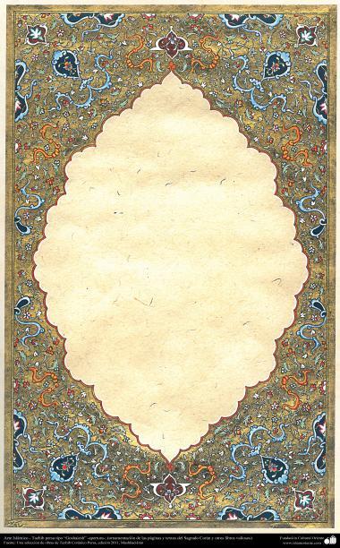 Arte Islâmica - Tazhib persa estilo Goshaiesh (abertura) utilizado na ornamentação de paginas e textos valiosos - 22