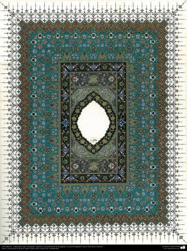 Arte Islâmica - Tazhib persa estilo Goshaiesh (abertura) utilizado na ornamentação de paginas e textos valiosos - 35