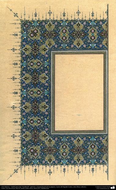 هنر اسلامی - تذهیب فارسی سبک گشایش - تزئینی و خوشنویسی - 7