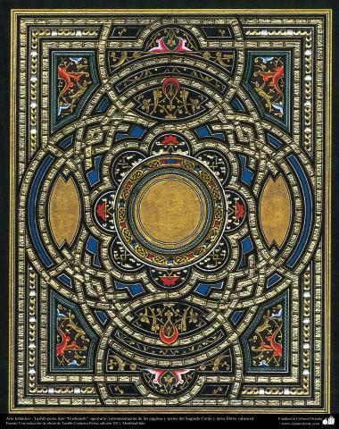 Arte Islâmica - Tazhib persa estilo Goshaiesh (abertura) utilizado na ornamentação de paginas e textos valiosos - 3