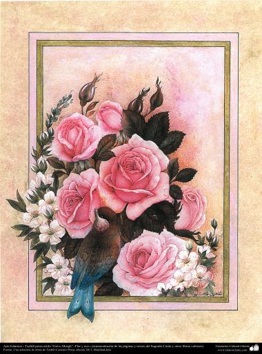 Art islamique - dorure persane,style :la fleur et les oiseaux -utilisé pour décorer des pages et des textes de valeur tels que le Coran - 17