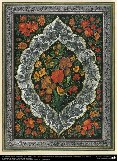 "Islamic Art -Tazhib of persian style ""Gol-o Morgh"" -Bird and Flowe (ornamentation of valuable pages and texts like the Holy Qur'an) - 21"