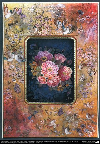 """Arte islâmica - Tazhib persa estilo """"Gol-o Morgh"""" Flor e Ave, utilizado na ornamentação de paginas e texto do Sagrado Alcorão e de outros livros valiosos - 4"""
