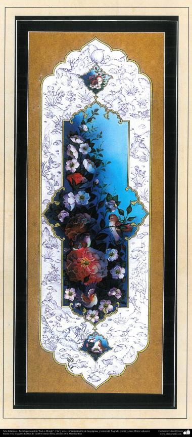 """Arte islâmica - Tazhib persa estilo """"Gol-o Morgh"""" Flor e Ave, utilizado na ornamentação de paginas e texto do Sagrado Alcorão e de outros livros valiosos - 2"""