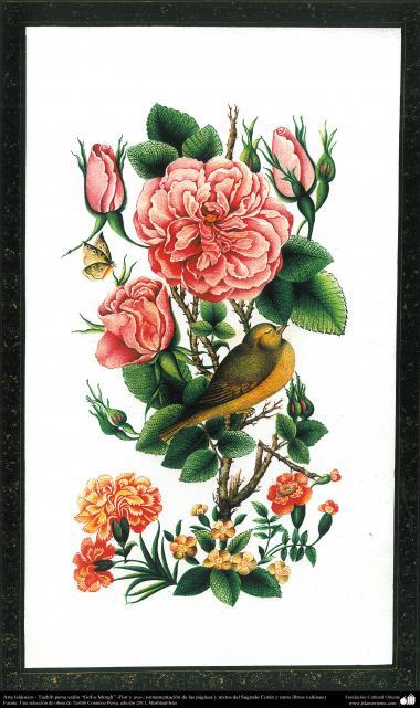 Arte Islâmica - Tazhib persa estilo Gol o Morgh (flor e ave) - Ornamentação das paginas e textos valiosos como o Alcorão - 15