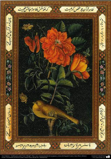 イスラム美術(ペルシアのトランジとシャムス(太陽)スタイルのタズヒーブ(Tazhib)、 絵画やミニチュアでのページやテキストの装飾)- 24