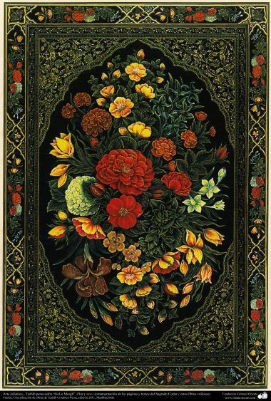 Arte Islâmica - Tazhib persa estilo Gol o Morgh (flor e ave) - Ornamentação das paginas e textos valiosos como o Alcorão - 9