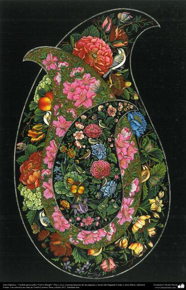 """اسلامی ہنر - """"پھول اور پرندہ"""" انداز کی ایرانی فن تذہیب اور نقش و نگار، قرآن یا دیگر قیمتی اوراق کی سجاوٹ اور نقش و نگار - ۷"""