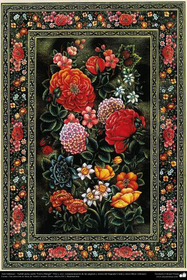 Arte Islâmica - Tazhib persa estilo Gol o Morgh (flor e ave) - Ornamentação das paginas e textos valiosos como o Alcorão - 27