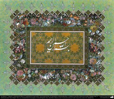"Arte Islâmica - Tazhib persa estilo ""Gol - Morgh"" - Pássaro-e-flor - Caligrafia de Bismillah"