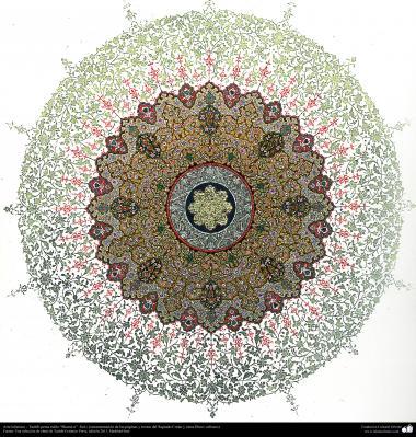 """Islamische Kunst - Persisches Tazhib - Shams Stil (Sonne) - Verzierungen von Seiten und wertvollen Texten) - Tazhib, """"Toranj"""" und """"Shamse"""" Stile (Mandala)"""