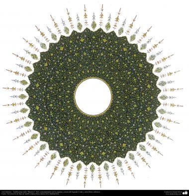 """اسلامی ہنر - فن تذہیب میں """"ترنج و شمس"""" (سورج) کی اسٹائل، قیمتی صفحات اور عبارات کی سجاوٹ کے لیے - ۵"""