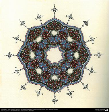 Islamic Art - Persian Tazhib, Toranj and Shamse Styles (Mandala) - Ornamentation and pages of valuable text).