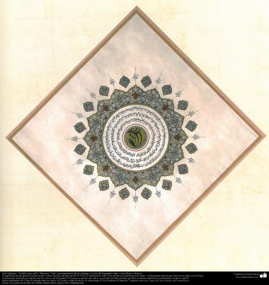 Islami Art - Persian Tazhib - Shams Style (Sun) - Ornamentation of pages and valuable books)