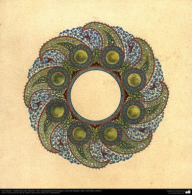الفن الإسلامي - تذهیب الفارسی بأسلوب البرغموت و الشمس – تزیین من الطریق الرسم أو المنمنمة - 35