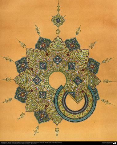 """Islamische Kunst - Persisches Tazhib - Shams Stil (Sonne) - (Verzierungen von wertvollen Seiten und Texten) - Tazhib, """"Toranj"""" und """"Shamse"""" Stile (Mandala)"""