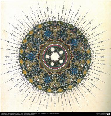 Art islamique - dorure persane style : Toranj  et Shamse  - décoration par la peinture ou la miniature-