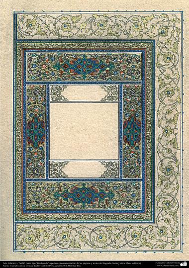 """Islamische Kunst - Persisches Tazhib Typ """"Goshaiesh"""" - Öffnung; (Verzierungen von wertvollen Seiten und Texten wie der heilige Koran) - 52"""