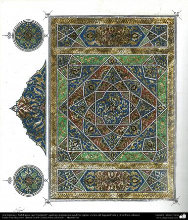 """اسلامی ہنر - فن تذہیب میں """"گشایش"""" کا انداز(ابتدا)، قرآن یا دیگر قیمتی اوراق کی سجاوٹ اور نقش و نگار - ۴۸"""