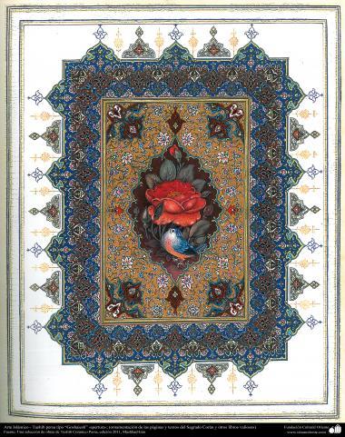 イスラム美術 -ゴシャイェシュ・スタイルのペルシアタズヒーブ(Tazhib) - 装飾・書道 - 47