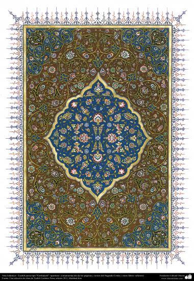 """Islamische Kunst - Persisches Tahzib Typ """"Goshaiesh"""" -Öffnung-; (Verzierungen von wertvollen Seiten und Texten wir der heilige Koran) - 36"""