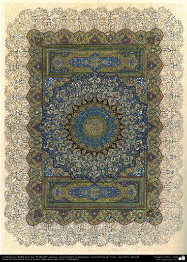 """اسلامی ہنر - فن تذہیب میں """"گشایش"""" کا انداز(ابتدا)، قرآن یا دیگر قیمتی اوراق کی سجاوٹ اور نقش و نگار - ۳۵"""