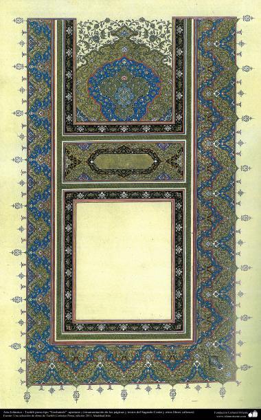 """Islamische Kunst - Persisches Tahzib Typ """"Goshaiesh"""" -Öffnung-; (Verzierungen von wertvollen Seiten und Texten wir der heilige Koran) - 32"""
