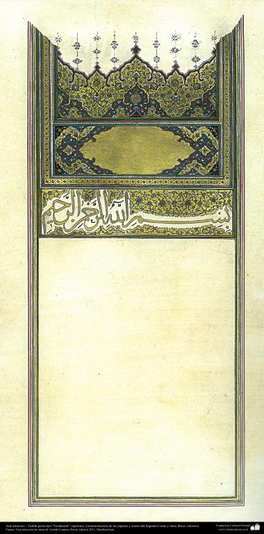 """Islamische Kunst - Persisches Tahzib Typ """"Goshaiesh"""" -Öffnung-; (Verzierungen von wertvollen Seiten und Texten wir der heilige Koran) - 34"""
