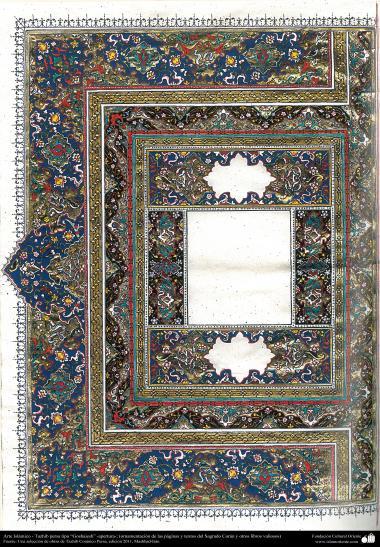 """اسلامی ہنر - فن تذہیب میں """"گشایش"""" کا انداز(ابتدا)، قرآن یا دیگر قیمتی اوراق کی سجاوٹ اور نقش و نگار - ۳۱"""