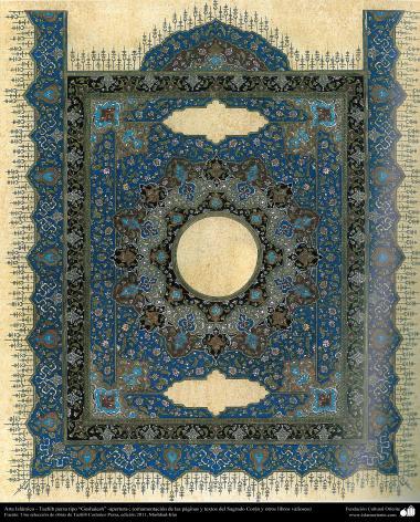 """اسلامی ہنر - فن تذہیب میں """"گشایش"""" کا انداز(ابتدا)، قرآن یا دیگر قیمتی اوراق کی سجاوٹ اور نقش و نگار - ۳۰"""