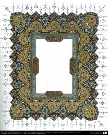 """Arte Islámico - Tazhib persa tipo """"Goshaiesh"""" -apertura-; (ornamentación de las páginas y textos valiosos) - 20"""