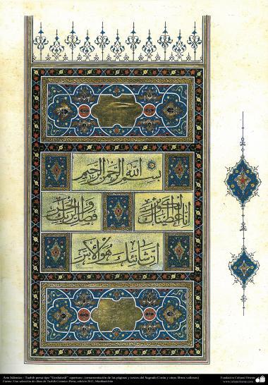 """Islamische Kunst - Tazhib (Verzierung) Persischer Stil """"Goshaiesh"""" - Die Öffnung -  15 - Tazhib (Verzierungen von wertvollen Seiten und Texten) - Tazhib, """"Goshaiesh"""" Stil (Einführung) und ähnliche"""