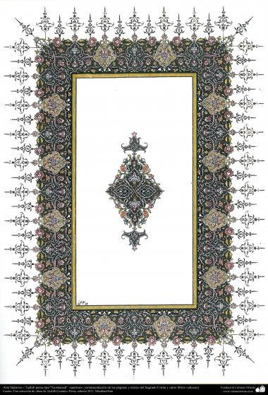 """Islamische Kunst - Persisches Tahzib (Goshaiesh) - (Verzierungen von Seiten wertvoller Texte) - 33 - Tazhib, """"Goshaiesh"""" Stil (Einführung) und ähnliche"""