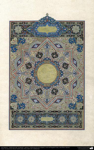 """Arte Islámico - Tazhib persa tipo """"Goshaiesh"""" -apertura-; (ornamentación de páginas y textos valiosos) - 6"""